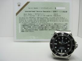 780761.JPG