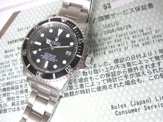 1665kobe1107151.JPG