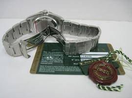 1142701201112