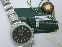 116400gv-120645-4.JPG