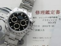 116520_125437_2.JPG